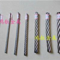 南韩大新DSR亮面钢丝 折弯 拉直0.1-8.0MM