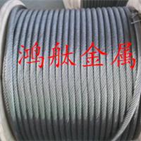 韩国DSR钢丝绳价格 韩国DSR钢丝绳批发