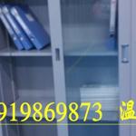 文件柜、双开门带四块层板资料柜、铁制文件整理柜生产厂家