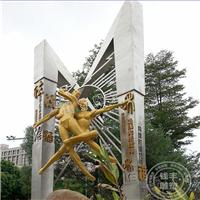 供应不锈钢雕塑园林景观雕塑人物雕塑厂家