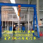 注塑机吊架、移动式模具吊、模具维修吊架生产厂家