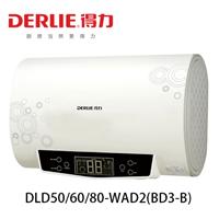 【全国热销】得力厨卫电器BD3-B电热水器