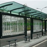 阳光板候车亭制作,碳钢候车亭生产商