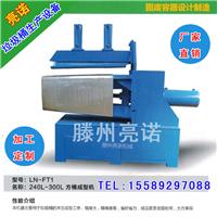 供应镀锌板垃圾桶生产设备线
