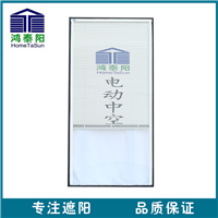 供应电动中空百叶玻璃
