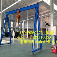 供应模具吊架|模具吊机|模具吊车