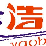 上海��浩实业有限公司