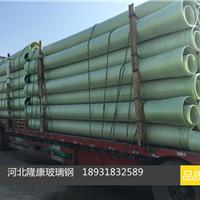 污水管道直径500mm玻璃钢材质管道厂家