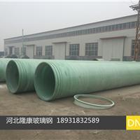 供应各种口径玻璃钢管道价格厂家报价