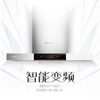 火王厨电T90 大吸力静音节能油烟机批发代理