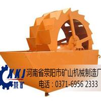郑州挖斗式洗沙机生产厂家