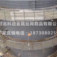 电厂平台钢格板_核电热镀锌钢格板【科迈】