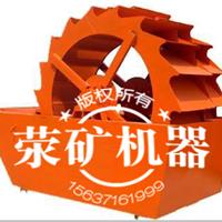 郑州车轮式洗石机   XS系列洗石机厂家