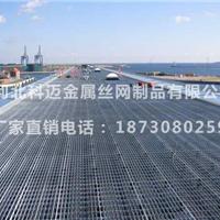 桥梁钢格板_炉内检修平台钢格板【科迈】