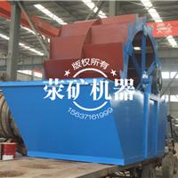 荥阳挖斗式洗沙机   洗石机   质量保证