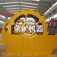 荥矿机械XS系列洗砂机优势