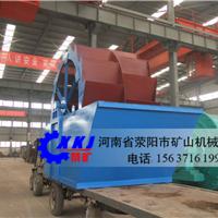 郑州轮斗洗砂机厂家现货销售  质量保证