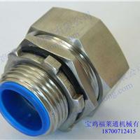 供应flextong不锈钢软管接头304外丝接头