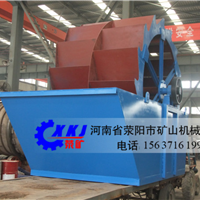 郑州小型车轮式洗砂机厂家