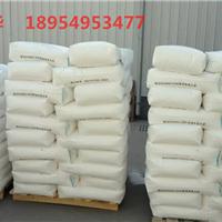 供应高品质氯化聚乙烯厂家