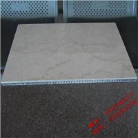 国内铝蜂窝芯板_穿孔铝合金蜂巢板_铝蜂窝门板市场价