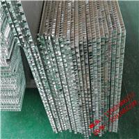 聚酯铝合金蜂巢板节点图片