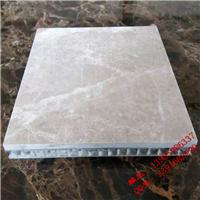 国画蜂窝铝单板安装方法