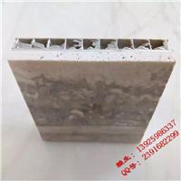阳极氧化铝质蜂窝吸音板厂家直销