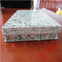 河北铝制蜂窝板_喷绘铝蜂巢板_铝质蜂窝吸音板施工