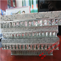 厦门铝合金蜂窝板_喷绘蜂窝铝单板_铝蜂窝芯板吊顶