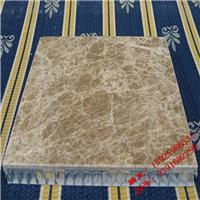 镁合金铝蜂窝板规格尺寸