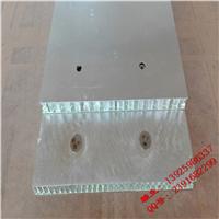 单层玻镁铝制蜂窝板价格