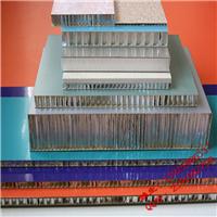 激光铝质蜂窝板安装方法