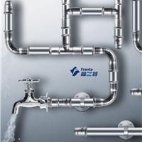 德标、国标304卫生级不锈钢管材、管件