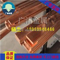 大量供应 T2紫铜排 镀锡紫铜排 质量保证