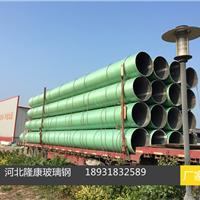 供应大口径污水900mm1米FRP管道厂家定做