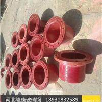 供应各种规格管件玻璃钢弯头法兰三通厂家