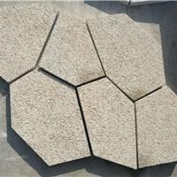 黄金麻冰裂纹石材-品质保证