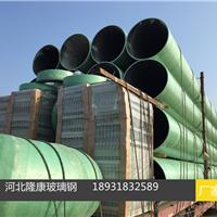 供应直径1米到2米工程类FRP管道市政专用