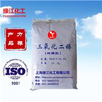 供应高纯超细三氧化二锑99.8%(环保型)