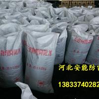 供应河北安能离子缓释防腐降阻剂产品优势