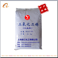 供应三氧化二锑98% 十溴联苯醚