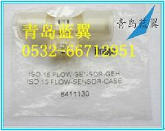 供应Drager麻醉机压差式流量传感器8410179
