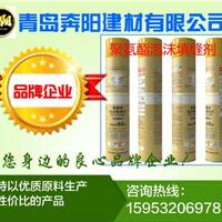名筑阻燃发泡胶 防火耐高温泡沫胶 聚氨酯发泡剂 重点工程专用
