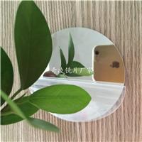 定制3mm亚克力异形镜子,加工PMMA圆形镜片,塑料压克力镜片