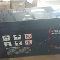 原装梅兰日兰(MGE)蓄电池12V33AH价格参数