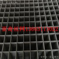 山西电热地暖网片-太原屋面钢丝网2017首发