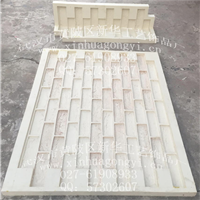 供应石膏天花板模具 硅钙板模具 石膏板模具