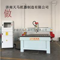供应小型寿材雕刻机(火匣子雕刻机)价格