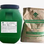 PMC聚合物改性水泥基防水灰浆山东蓝盟